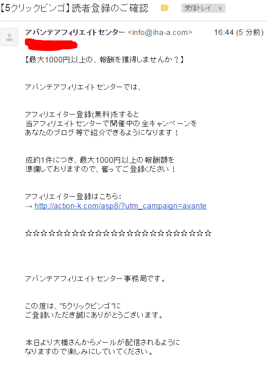 f:id:mochi-ha:20160914164952p:plain