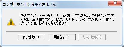 f:id:mochi-ha:20161122112008p:plain
