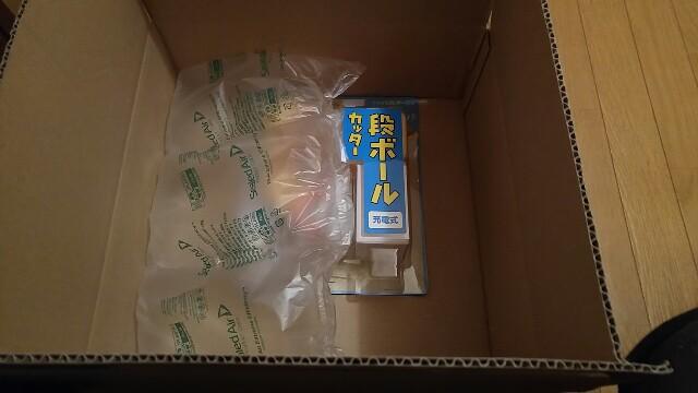 f:id:mochi-ha:20170313092648j:plain