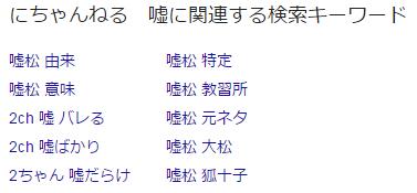 f:id:mochi-ha:20170419192659p:plain