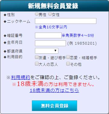 f:id:mochi-ha:20170511093623p:plain