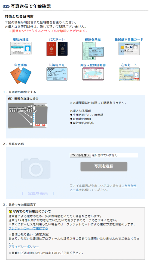 f:id:mochi-ha:20170511094911p:plain