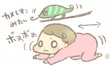 f:id:mochi-log:20180630150931j:plain