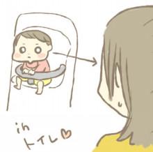 f:id:mochi-log:20180630151036j:plain