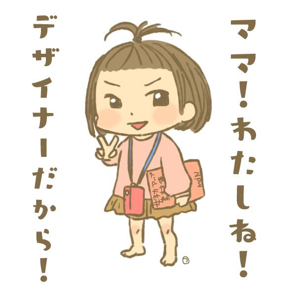 f:id:mochi-log:20180630155855j:plain