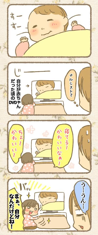 f:id:mochi-log:20180630160413j:plain