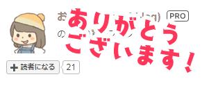f:id:mochi-log:20180703162812p:plain