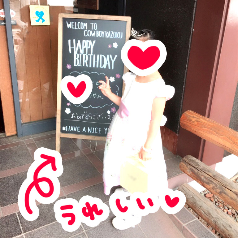 f:id:mochi-log:20180706094746j:plain