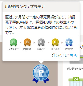 f:id:mochi-log:20180706161742j:plain