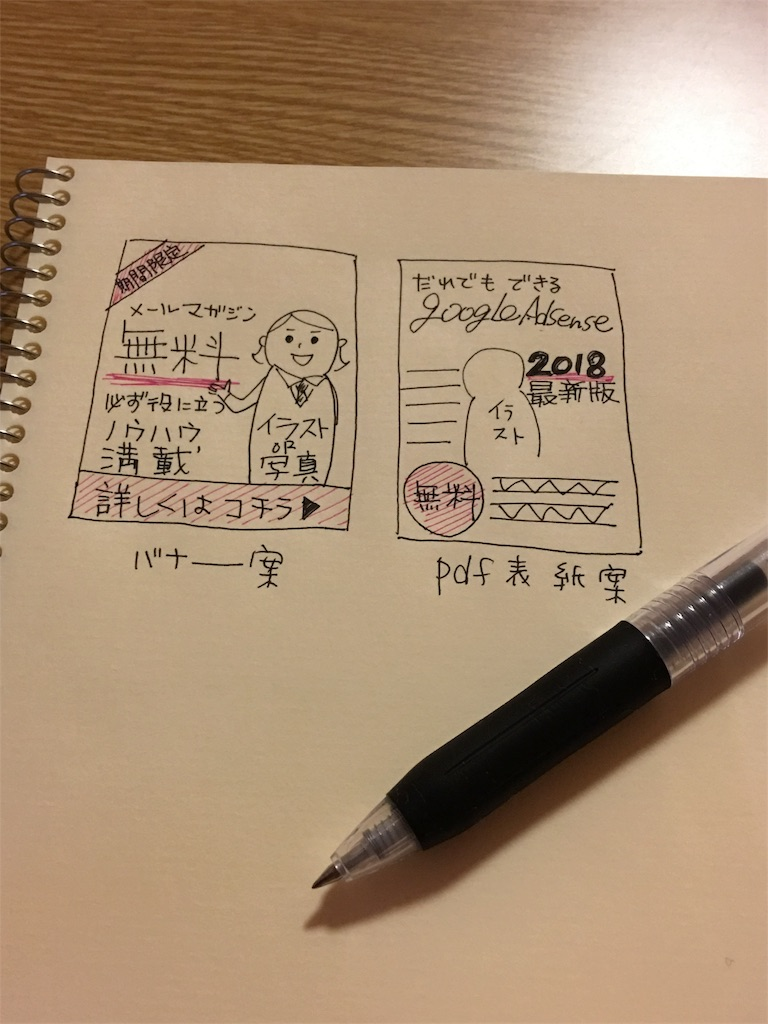 f:id:mochi-log:20180716195818j:image