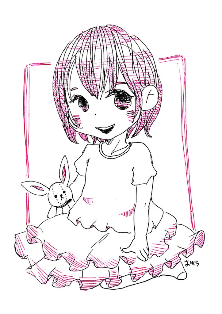 f:id:mochi-log:20180717163453j:image