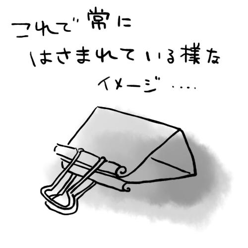 f:id:mochi-log:20180811133729j:plain