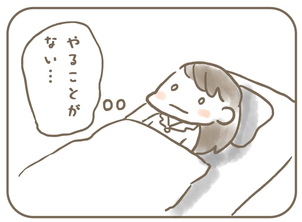 f:id:mochi-log:20180904101828p:plain