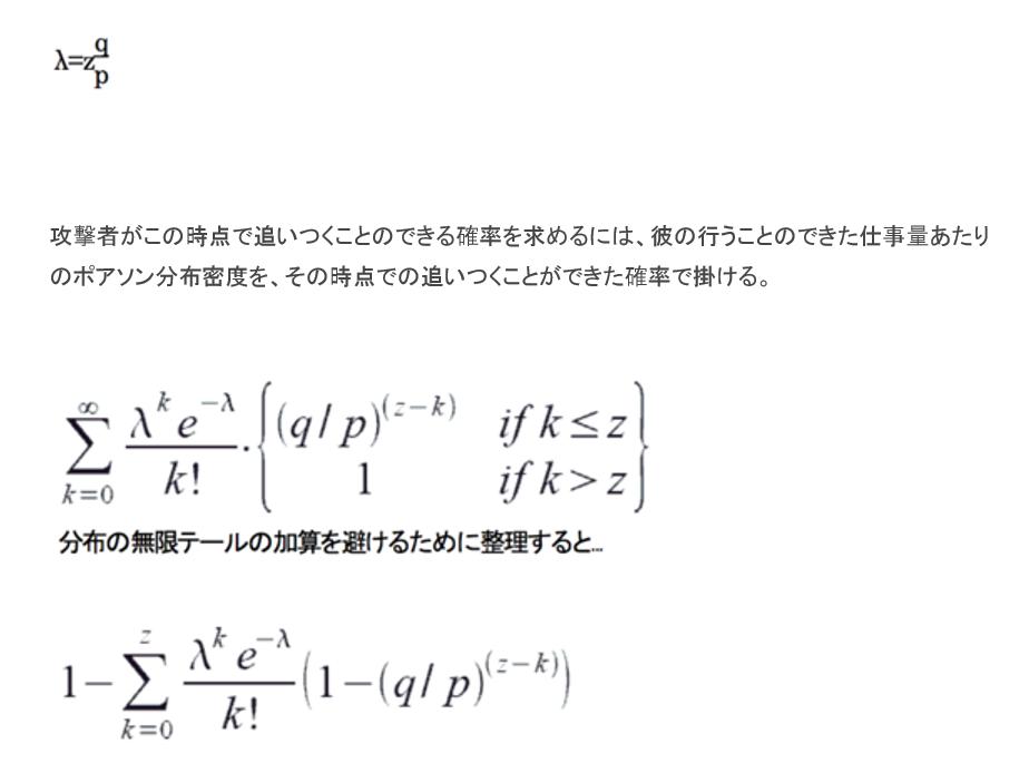 f:id:mochi-mochi-0397:20180604005251p:plain