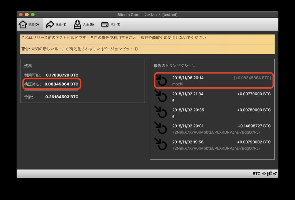 f:id:mochi-mochi-0397:20181106202458p:plain