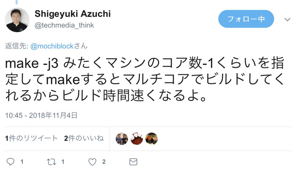 f:id:mochi-mochi-0397:20181107125700p:plain
