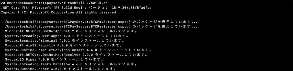 f:id:mochi-mochi-0397:20181203235314p:plain
