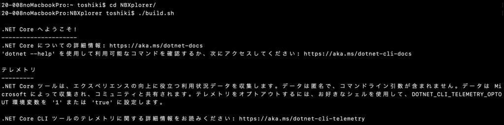 f:id:mochi-mochi-0397:20181203235457p:plain