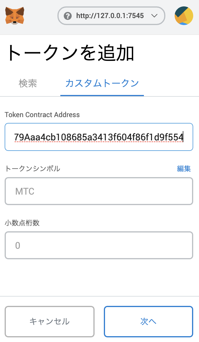 f:id:mochi-mochi-0397:20190803103128p:plain
