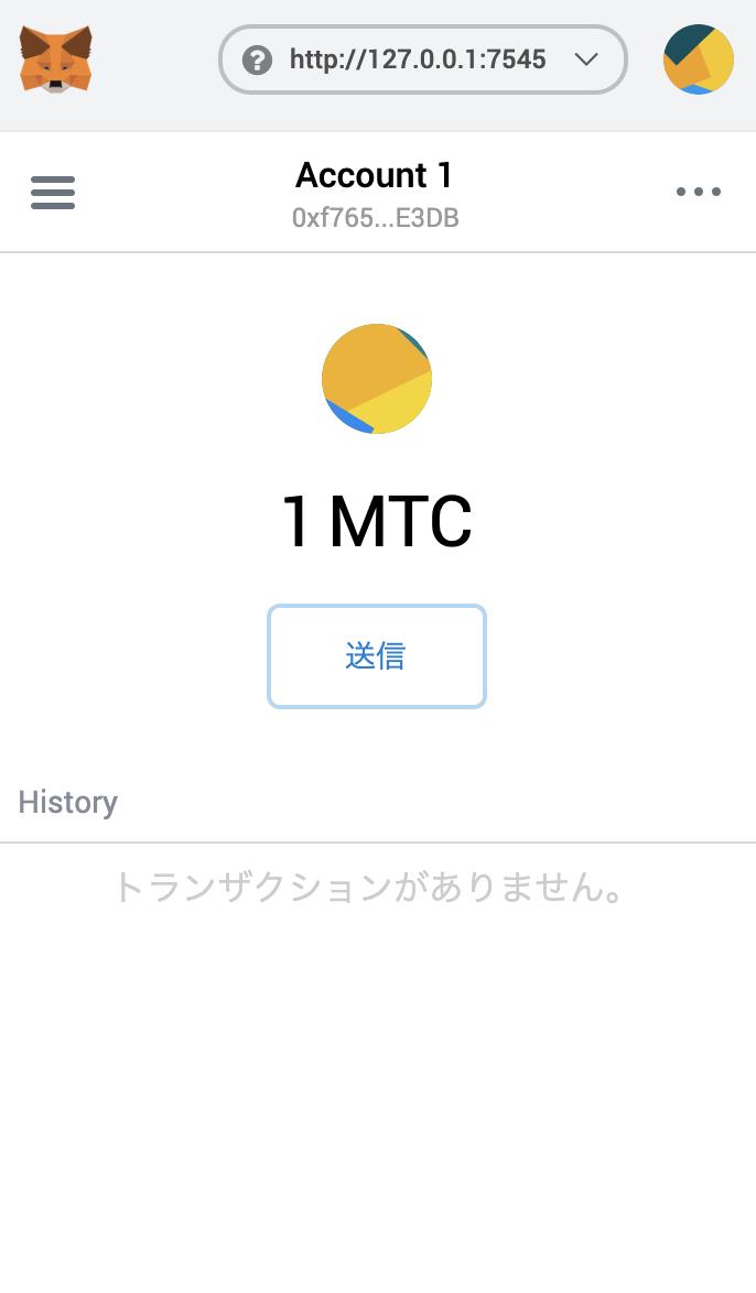 f:id:mochi-mochi-0397:20190803103234p:plain