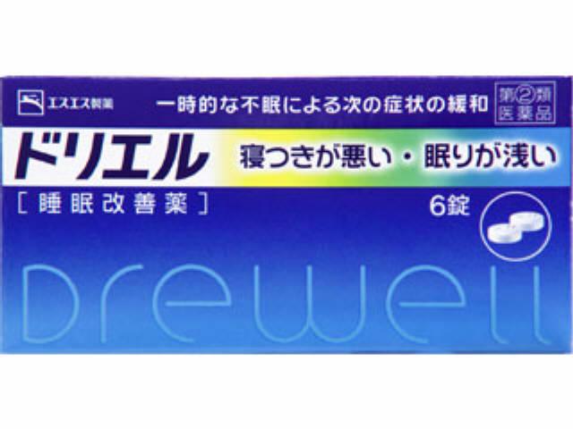 f:id:mochi-mochi-kun:20170123210937j:plain