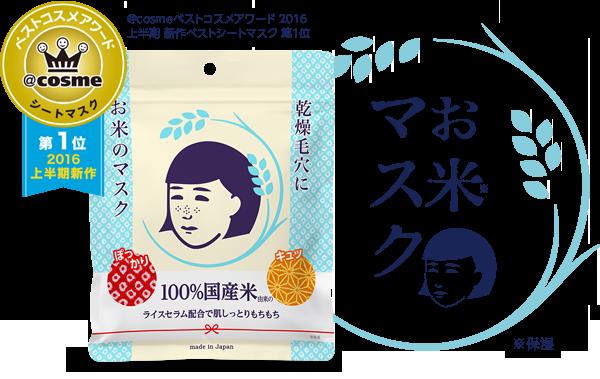 f:id:mochi-mochi-kun:20170129195442p:plain