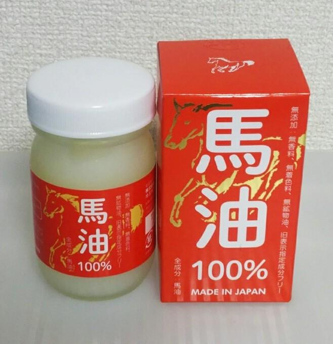 f:id:mochi-mochi-kun:20170316141626j:plain