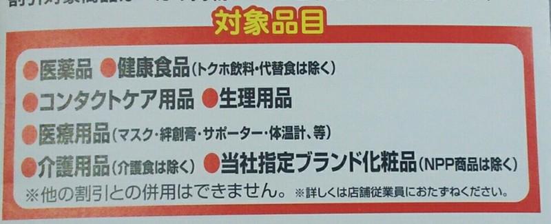 f:id:mochi-mochi-kun:20170316142650j:plain