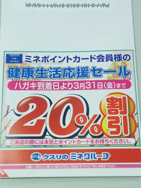 f:id:mochi-mochi-kun:20170316142651j:plain