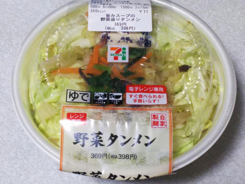 f:id:mochi-mochi-kun:20170316162858j:plain