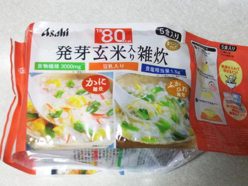f:id:mochi-mochi-kun:20170327175156j:plain