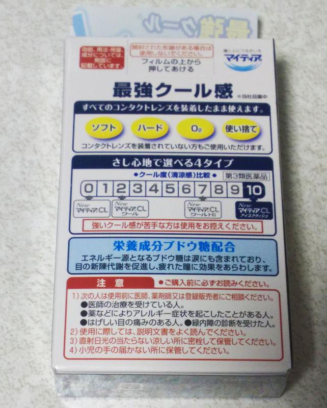 f:id:mochi-mochi-kun:20170330202541j:plain