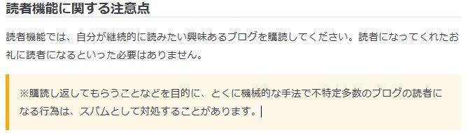 f:id:mochi-mochi-kun:20170331000922j:plain