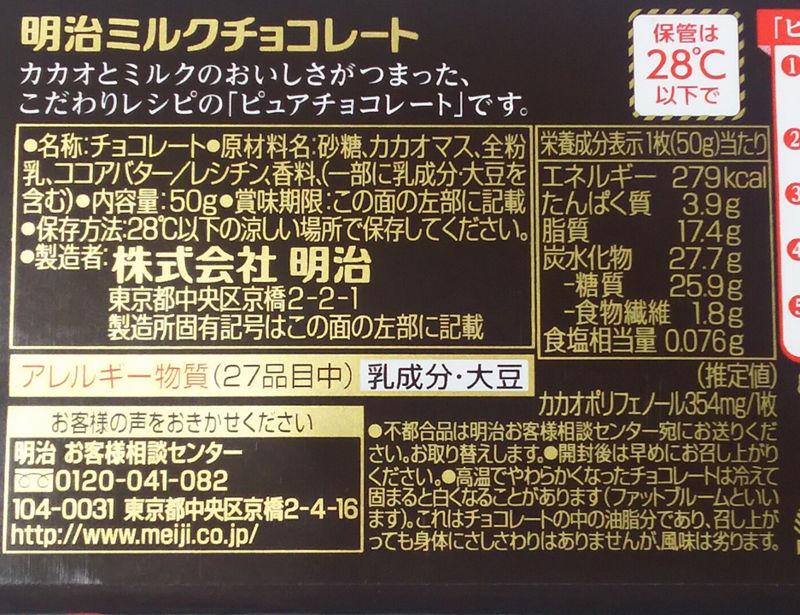 f:id:mochi-mochi-kun:20170412175756j:plain