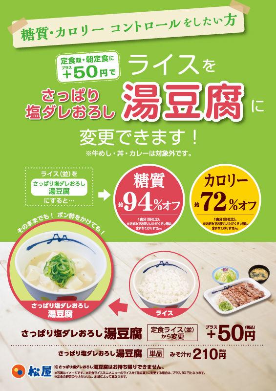 f:id:mochi-mochi-kun:20170512171427j:plain