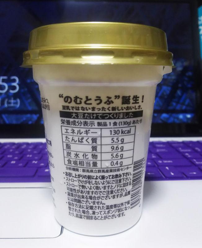 f:id:mochi-mochi-kun:20170910021451j:plain