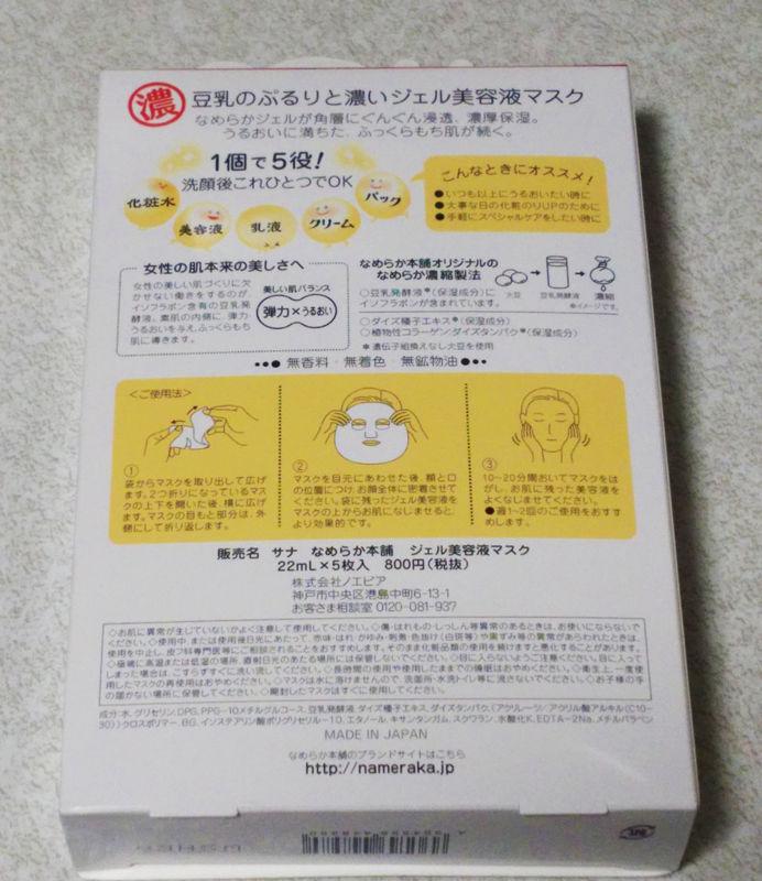 f:id:mochi-mochi-kun:20170923003205j:plain