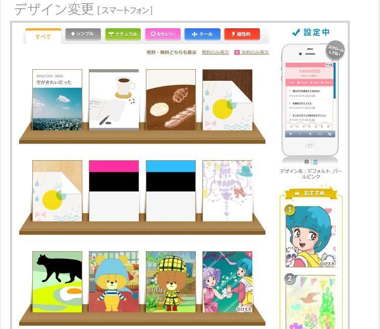 f:id:mochi-mochi-kun:20170924013546j:plain