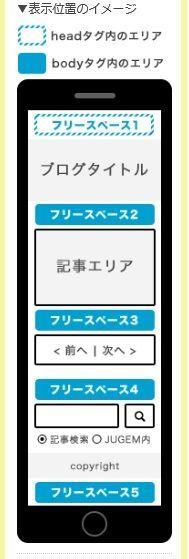 f:id:mochi-mochi-kun:20170924235829j:plain