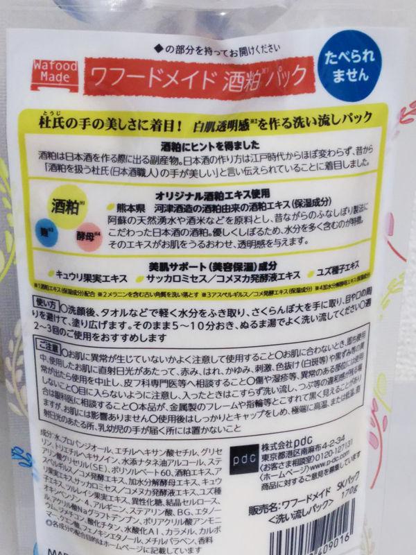 f:id:mochi-mochi-kun:20171011235533j:plain