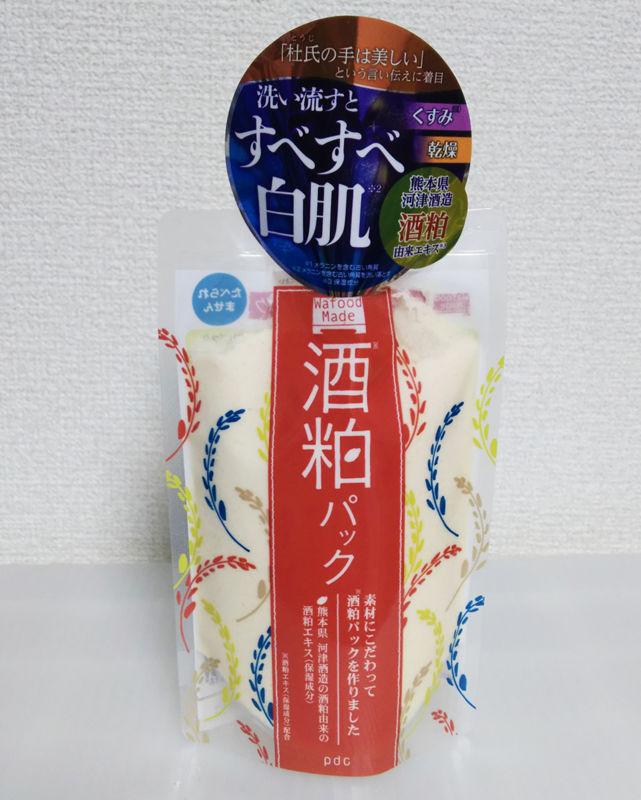 f:id:mochi-mochi-kun:20171011235537j:plain
