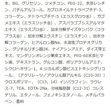 f:id:mochi-mochi-kun:20171120185935j:plain
