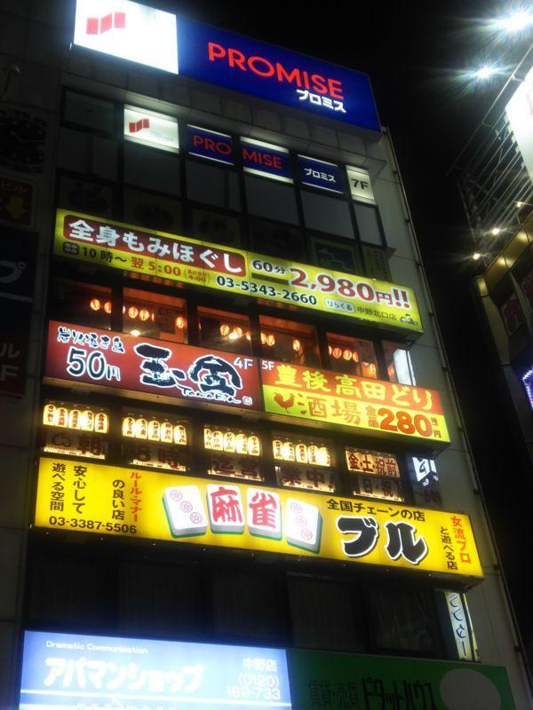 f:id:mochi-mochi-kun:20171126213410j:plain