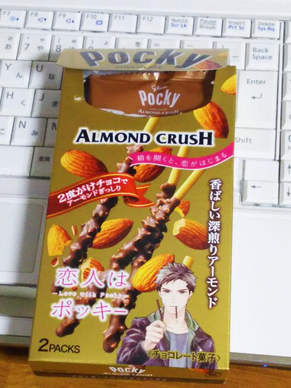 f:id:mochi-mochi-kun:20180101171952j:plain