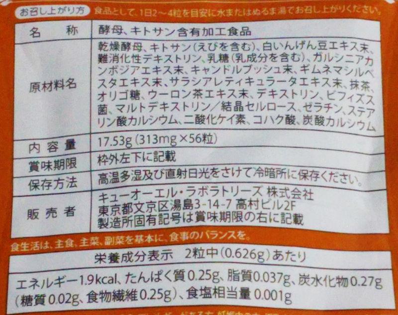 f:id:mochi-mochi-kun:20180101234056j:plain