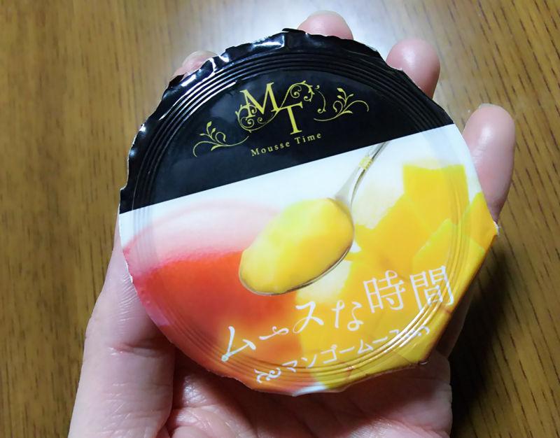 f:id:mochi-mochi-kun:20180103181322j:plain