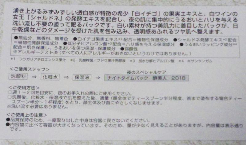 f:id:mochi-mochi-kun:20180113131514j:plain