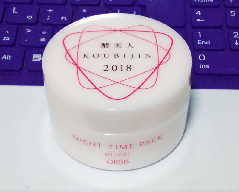f:id:mochi-mochi-kun:20180113131559j:plain