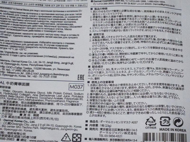 f:id:mochi-mochi-kun:20180115233544j:plain