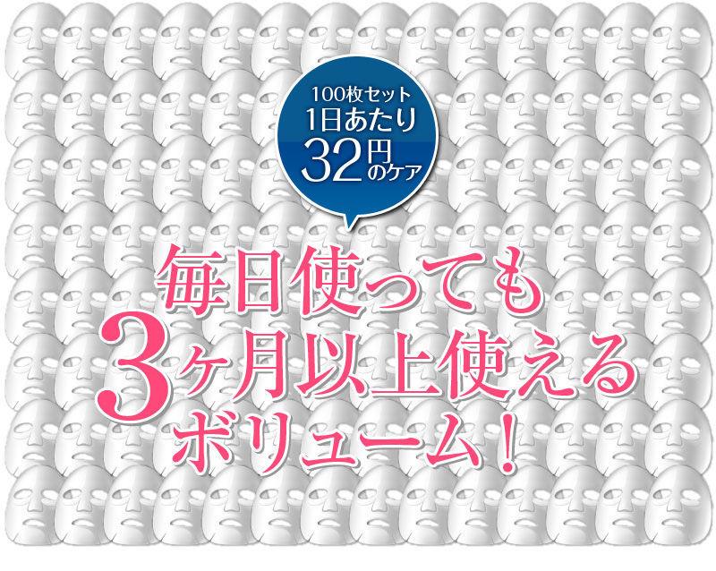 f:id:mochi-mochi-kun:20180116115421j:plain